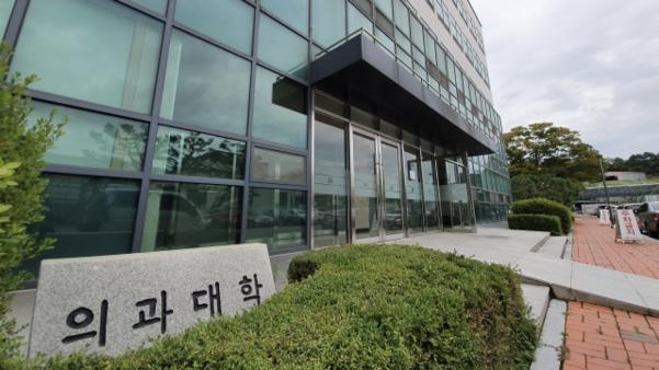 4일 오후 1시 충남 천안시 단국대 의과대학 전경. /양범수 인턴기자