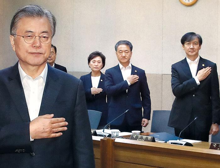문재인(왼쪽) 대통령과 조국(맨 오른쪽) 법무부 장관이 10일 오전 서울 성북구 KIST에서 열린 국무회의에서 국기에 경례하고 있다.