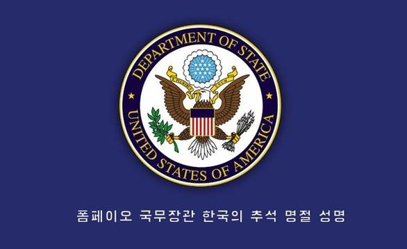 /주한미국대사관
