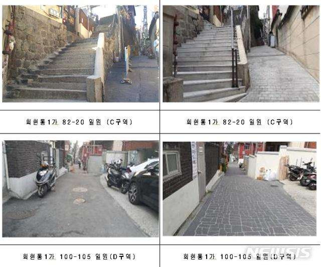 첨부용 / 회현동 골목길 재생