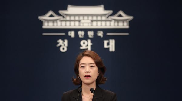 고민정 청와대 대변인이 11일 오전 청와대 춘추관에서 브리핑하고 있다. /연합뉴스