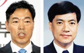 김오수 법무차관, 이성윤 검찰국장
