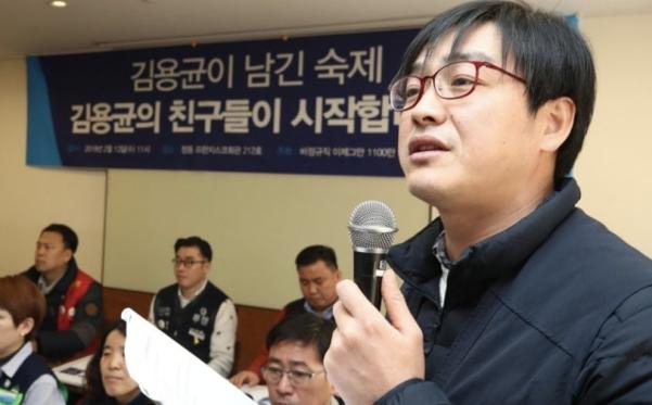 김수억 금속노조 기아자동차 비정규직지회장. /연합뉴스