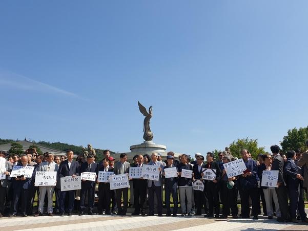 '사회정의를 바라는 전국교수모임'(정교모)은 19일 오전 11시 청와대 분수대 앞에서 기자회견을 열고 조국 법무부 장관 교체를 요구하는 시국선언을 발표했다. /최지희 기자