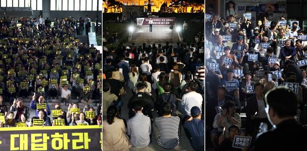 서울대, 고려대, 연세대(왼쪽부터)에서 19일 오후 조국 법무부 장관의 사퇴를 촉구하는 촛불집회가 열리고 있다. /연합뉴스