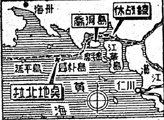 1965년 10월 31일자 조선일보 1면에 실린 함박도 주변 지도.