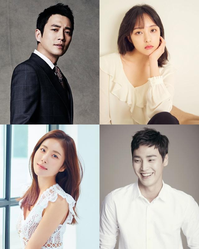 Drama 2020 Touch 터치 K Dramas Movies Soompi Forums