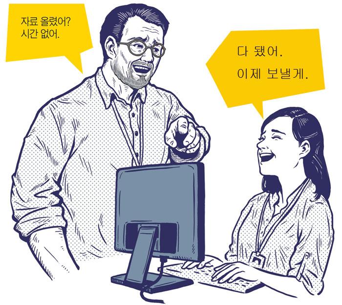 일러스트=안병현