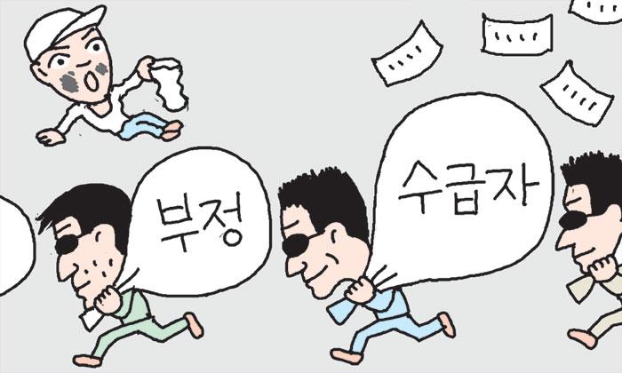 [만물상] 신종 비즈니스 '세금 빼먹기'