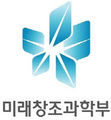 미래부, 민관 합동 '전자상거래 규제개선 TF' 착수회의