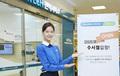 팬택, 이마트 수서점에 서비스센터 신규 개점…사후서비스 강화