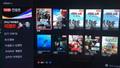 KT·LGU+, 흥행작 '명량' UHD 방송 시작…SKB는 '아직'
