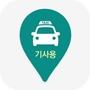 SK플래닛, T맵 택시 기사용 앱 출시