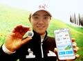 SKT, 골프 앱세서리 '스마트 골프' 출시