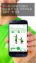 [오늘의 앱] 헬스장 갈 필요없이...'7분 운동 첼린지'