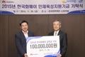 '국내 ICT 인재 육성' 한국 화웨이, 한국장학재단에 장학금 1억원 기탁