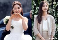 '주상욱♥' 차예련, 바다 결혼식 부케 받았다
