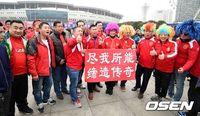 [사진]홈의 압도적 응원 준비하는 중국