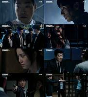 '크리미널마인드' 시청률 4.2% …빈틈없이 몰아친 첫방