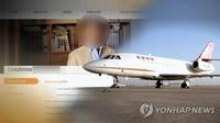 검찰, 한국인 승무원 성폭행 의혹 中 대기업 회장 무혐의