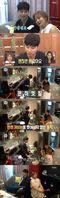 [최고의 TV] '나혼자' 썸타게 한 '완벽한 충재씨'