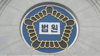 '11만원 때문에'… 이웃 죽인 60대 항소심서 징역 10년