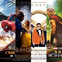 [Oh! 무비] 올해 흥행 10편 중 4편은 '할리우드 영화'