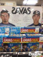 '벌써 유니폼 품절현상' 일본은 지금 오타니 광풍