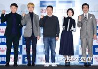 [포토] '염력' 시사회, 배우와 감독
