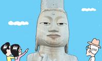 '못난이' 은진미륵의 극적 반전, 55년만에 국보 승격