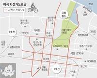 서울식물원·공원·한강까지 자전거길 연결… '녹색 도시' 구현