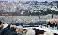 팔레스타인, 美 워싱턴 사무소 철수…유혈 충돌 격화 우려