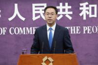외국기업 중국 투자 건당 규모 5년새 60% 급감 왜