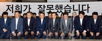 한국당, 계파 갈등 재연 조짐…바른정당 복당파 모임 두고 내홍