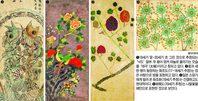 구찌에도 영감 준 民畵, 세계서 꽃피울까