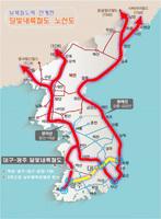 광주~대구내륙철도, 연구용역 착수