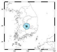 전북 무주서 규모 2.7 지진…