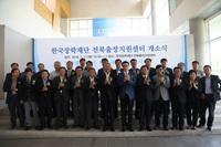 한국장학재단, 전북대에 '전북출장지원센터' 문 열어