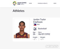 허재호, AG 2연패 적신호…필리핀, NBA 가드 합류할 듯
