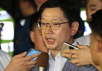 '댓글조작 가담혐의' 김경수 지사 구속여부, 이르면 17일 결정