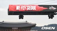 [사진]'WE FLY SEOUL'