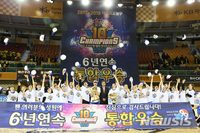 여자프로농구 11월3일 개막, 첫 경기는 우리은행:신한은행