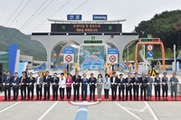 금정산 산성터널 18일 개통돼...착공 5년만에 완공