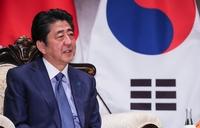 """北 노동신문 """"日 과거 죄악 사죄·배상해야"""""""