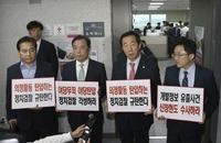 """한국당 """"文정부 야당탄압·국감 무력화 도를 넘었다"""""""