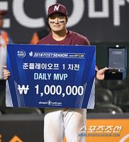 [포토] 박병호, 1차전 MVP