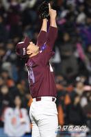 [포토] 승리 지킨 김상수, 하늘 향해 세리머니!