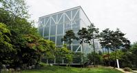 서울대학교 미술관, 영어 명칭 MoA 떼고 내년부터 무료 입장