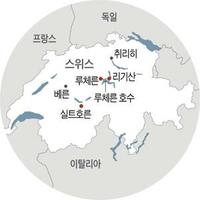 60대 한국인 관광객 스위스서 산악열차에 치여 사망
