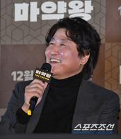 [포토] 송강호 '마약왕의 미소'
